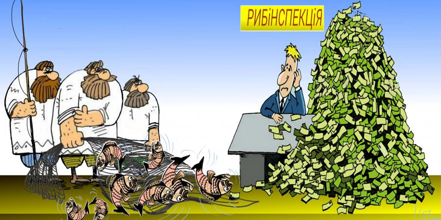 Corruptionist in Ukraine all-Ukrainian journal